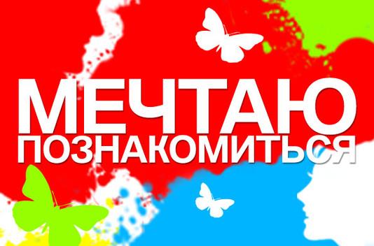 Лав радио новошахтинск плейлист - 8