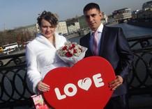 Свадьба Твоей Мечты. Лужков Мост