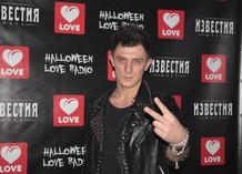 Halloween Love Radio. Бал Монстров. DJ Ivan Martin