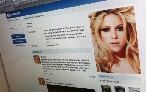 Страничка Шакиры появилась ВКонтакте