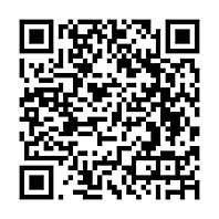 Мобильное приложение Love Radio для Android