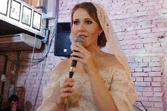 Love Radio: Ксения Собчак вышла замуж