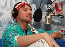 Пижамная Вечеринка Love Radio. Сергей Лазарев