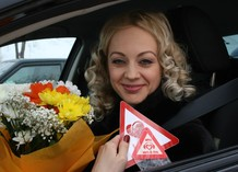 Love Radio – Самара. Цветы – дамам за рулем!